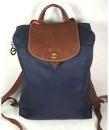 "Longchamp Le Pliage ""Sac A Dos""-Modele Depose - Blue Nylon Backpack - $77.59"