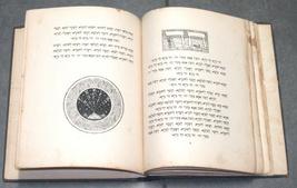 Judaica Pesach Passover Illustrated Budko Bezalel Haggadah 1921 Hebrew Berlin image 10