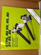Owner's Manual Blower 2001 Stihl BG 55, 65, 85, SH 55, 85 - $7.19