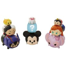 Disney Tsum 07183 9 Pack Figures (Series 3)  - $27.80