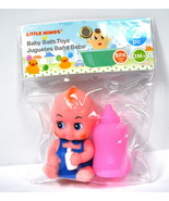 Two Piece Baby and Bottle Bath Toy Set - $4.46