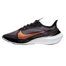 Nike Zoom Gravity Women's Running Shoes Sports Athletic Black BQ3203-004 - $114.99