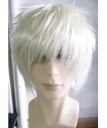 Bleach Gin Ichimaru Cosplay Wig - $29.00