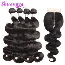 Brazilian Body Wave Hair 100% Human Hair Bundles With Closure Middle Par... - $383.33
