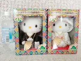 Hello Kitty & Daniel Japanese Wedding Shiromuku plush doll Sanrio 2002 - $87.41