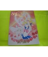 Sailor Moon Original art book vol.2 by Naoko Takeuchi - $108.90