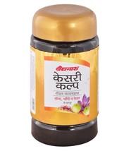 Baidyanath Keshrikalp Royal Chyawanprash (Strength,Stamina & Energy-100%... - $24.74