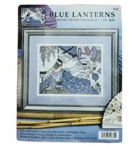 Design Works Cross Stitch Kit 2335 Blue Lanterns 11x14 Asian Lady Missin... - $24.95