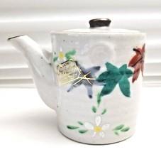 Vintage Suzuki Porcelain Japanese Tableware Soy Souse Pot Maple Leaves P... - $32.22