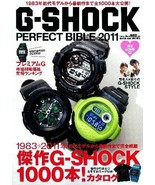 G Shock Perfect Bible 2011 book guide casio frog rise mrg giez - $24.78