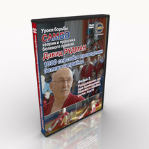 Lessons of Sambo. David Rudman. Decoupling of hands during painful hold ... - $11.26