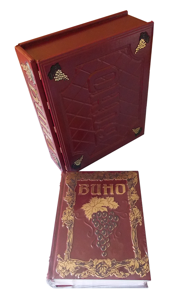 Gift leather wine book. Andre Domine.