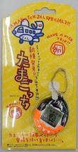 Tamagotchi JAL original Design Key Chain English version Bandai 1997 Rar... - $97.01