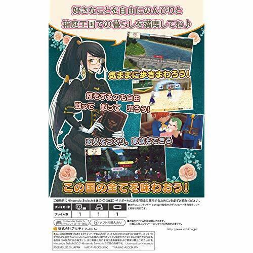Nintendo Switch World Neverland Days of Elnera Game w/Tracking# Japan New image 2
