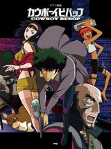 COWBOY BEBOP Piano Score Book OST Sheet Music from Japan Anime New - $75.60