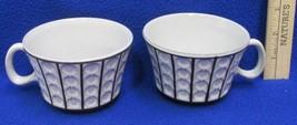 Ceramano Omega Cups Mugs Pair Set W Germany 110 Geometric Vintage White - $19.75