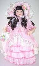"""Court of Dolls 24"""" Brunette Girl Doll in Victorian Dress with Parasol, 6... - $100.00"""