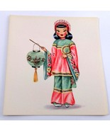 Dolls of Many Lands Card China Vintage Blank Note Card for Collage, Ephe... - $2.50