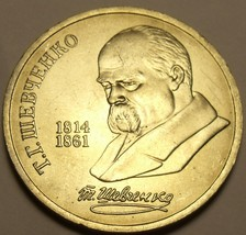Russia 1989 Rouble Gem Unc~175th Anniversary Birth Of T.G. Shevchenko~Fr... - $6.45