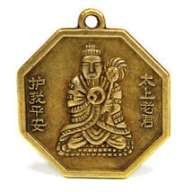 Buda Feng Shui Charm 2.5cm Chino Latón Colgante Bagua Protección Good Lu... - $4.88