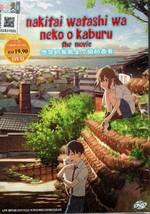 Nakitai Watashi Wa Neko Wo Kaburu The Movie English Dubbed Ship From USA