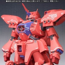 ROBOT soul SIDE MS Gemaruku Height approx 15.5cm ABS & PVC figure - $277.82