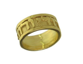 New Real Solid 10K Yellow Gold Chai ring JEWISH Jewelry Judaism Song of ... - $491.76