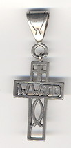 WWJD? What Would Jesus Do? Sterling Silver Cross Pendant  - $40.00