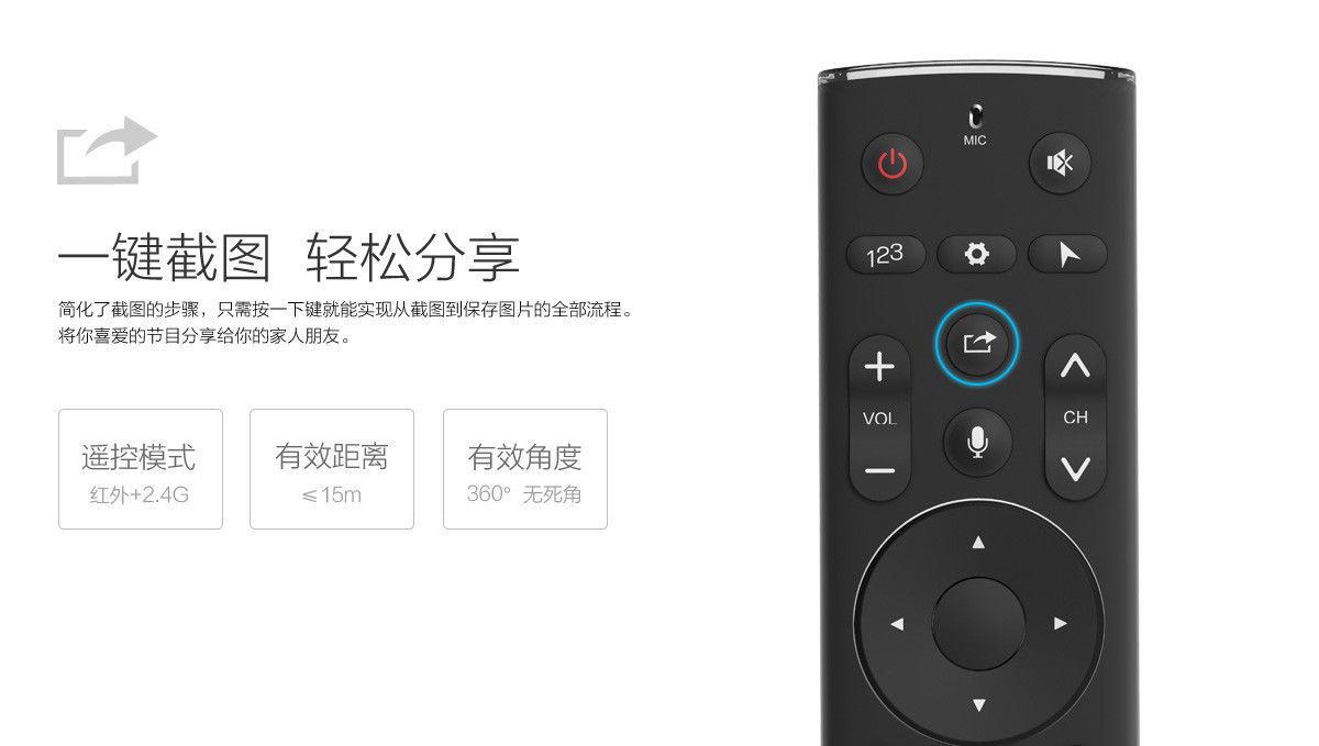 New Remote Control for LeTV RC60Tp6 Silicone Cover Voice Search Somatosensory