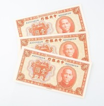 1936 Chinese One Yuan Notes UNC (Lot of 3 Sequential) Uncirculated China... - $66.83
