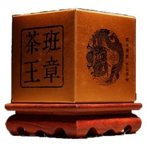 Dian Mai Seal of Emperor Series Pu'er Tea,Processed in 2007 by 300 Years... - $49.94
