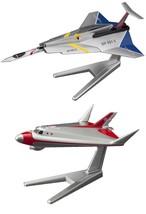 2 Bandai Ultraman Hobby Mecha Model Planes - Bundled Set - Sub VTOL & Ultra Hawk - $29.69