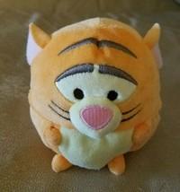 Tigger Mini Size Plush Winnie the Pooh Disney - $8.79