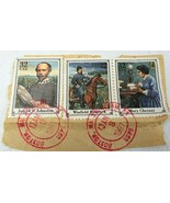Lot of 3 Vintage 1995 32c Used Civil War Commemoration Stamps - $15.00