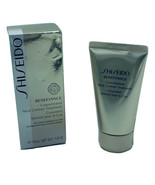 Shiseido Benefiance Concentrated Neck Contour Treatment 1.8 oz New - $49.99