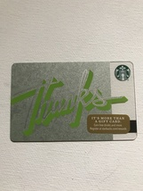 Starbucks Gift Card - NEW - SILVER AND GREEN THANKS 2016 - $1.45