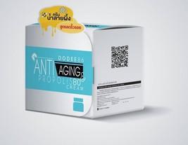 DOODEE86 Anti Aging Propolis 80 Cream Anti Aging Reduce Acne Skin 30G. For Skin - $37.39