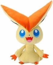 *Pokemon Best Wishes Okkina stuffed Victini - $118.91