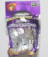 miffy Crystal Mascot Strap SUNTORY Limited Purple Goods Rare Cute - $26.18