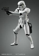 Bandai Hobby Star Wars Stormtrooper 1/12 Scale Model Kit Action Figure - $25.99