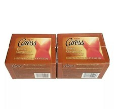 4 Bars Total Caress Evenly Gorgeous Exfoliating Beauty Bar Soap 4.25oz NEW - $31.68