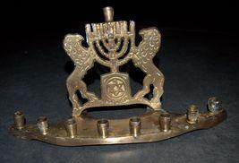 Judaica Candle Menorah Hanukkah Vintage Israel Lions Magen David 1960's Signed image 5