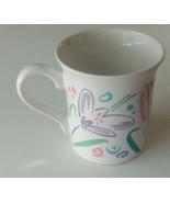 Vintage 1988 Hallmark Mugs Coffee Tea Mug Friendship I Think of You Past... - $22.76