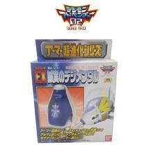 Bandai Digimon 02 EX Digivolving Digimental Submarimon Digi-Egg Armor Fi... - $64.35
