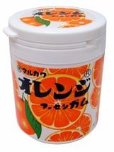 From Japan Marukawa Orange Gum Bottle - $21.78