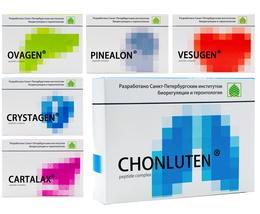 CYTOGENS Peptide Bioregulators 20 capsules, 6 Variations, Vesugen, Cartalax - $39.99