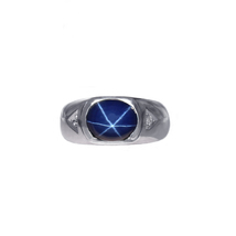 14k White Gold Ring with Oval Star Sapphire and Diamonds - $1,200.00