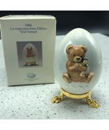 2006 GOEBEL ANNUAL EASTER EGG West Germany 29th edition figurine teddy b... - $29.65