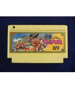 Kaiketsu Yanchamaru / Kid Niki (Nintendo Famicom FC NES, 1987) Japan Import - $14.42