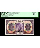 "CHINA P116m 1 YUAN 1914 PCGS 63 ""PERFECT CENTERING / MARGINS!"" - $175.00"